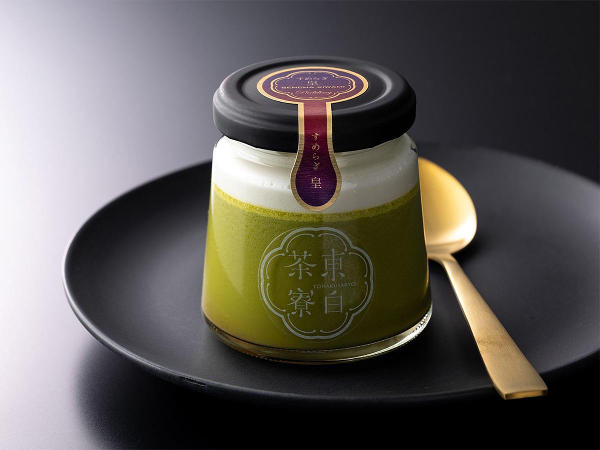 新商品の最高級美濃白川茶「極み煎茶」を使うプリン「皇(すめらぎ)」(イメージ、画像提供=東白茶寮)