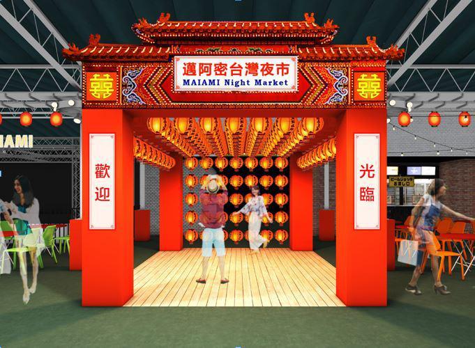 「台湾屋台」を展開する「ビアガーデンマイアミ栄三越店」イメージ (画像提供=チタカ・インターナショナル・フーズ)