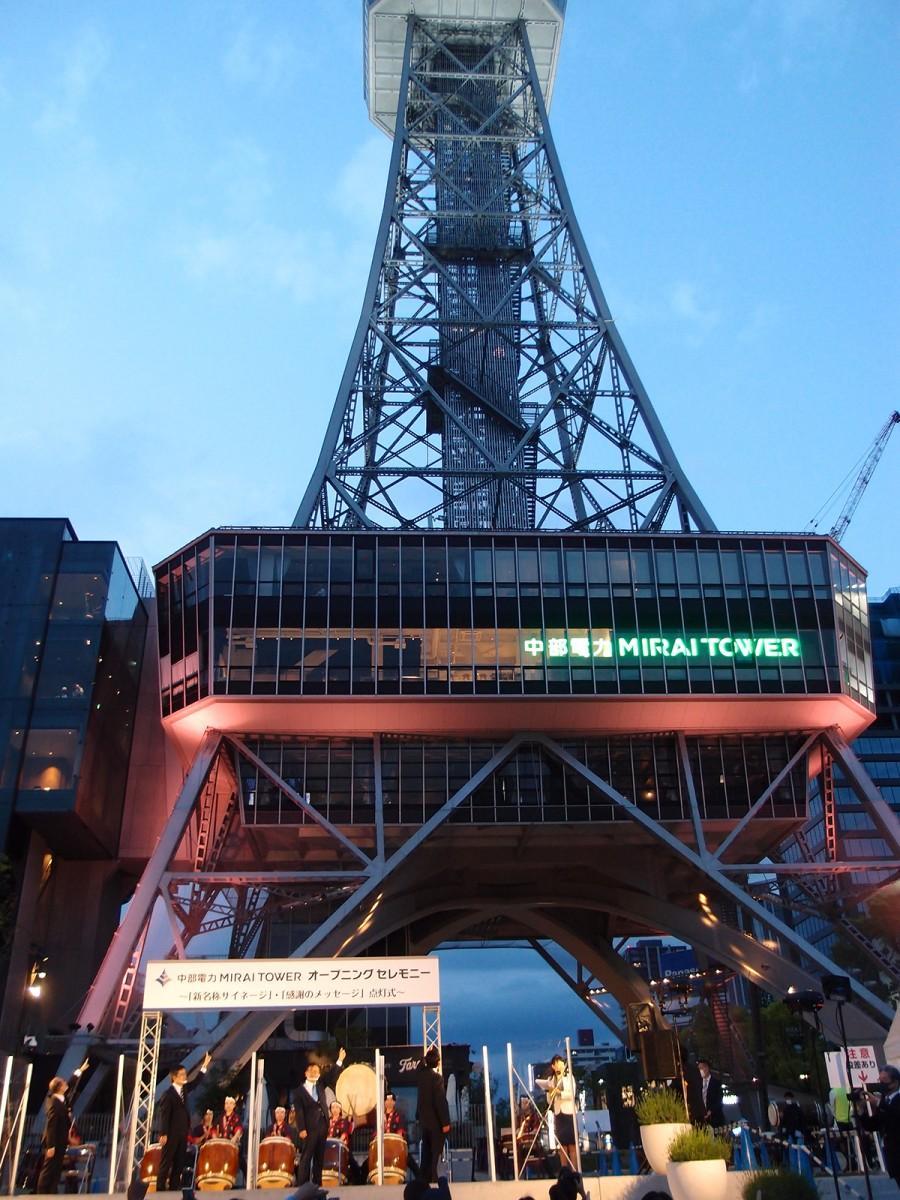 新名称「中部電力 MIRAI TOWER」のサイネージ点灯式の様子。名古屋テレビ塔大澤和宏社長、中部電力林欣吾社長、大村秀章愛知県知事、河村たかし名古屋市長が参加した