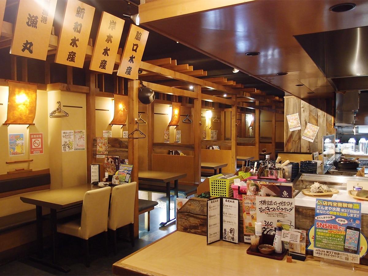 https://images.keizai.biz/sakae_keizai/photonews/1539825998_b.jpg