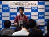 諏訪哲史さんが6年ぶり新刊「岩塩の女王」発売 栄でトーク&サイン会