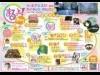 栄オアシス21で「まるっと!まつり」 東海3県のNHKキャスターが登場