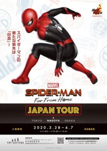 栄に「スパイダーマン」ストアが期間限定オープン 映画コスチュームや等身大フィギュア展示