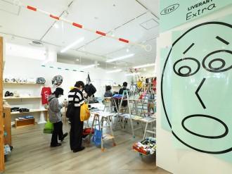 名古屋パルコで東海のウェブマガジンが期間限定店 「変てこなコンビニ」テーマに