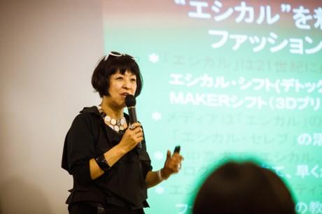 2013年エシカルコットンサミット。今回理事長を務めるファッションジャーナリストの生駒芳子さんの講演