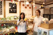 三茶ファームで「若手八百屋ツアー」-生産者と消費者をつなぐ
