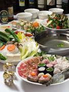 三軒茶屋のタイ料理バルが冬限定メニュー 「タイスキ」など2つの鍋コース