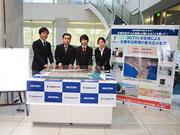 世田谷から石巻に「希望」を MUTOH本社で沿岸部の立体模型展示