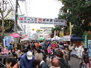 世田谷で15日・16日に「ボロ市」 名物「代官餅」は3種類を販売