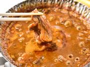 三軒茶屋のジンギスカン店に新メニュー「ラムしゃぶ」 肉の日キャンペーンも