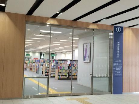 図書館入り口。同じフロアに世田谷保健福祉センター分室が入る