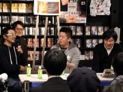 TSUTAYA三軒茶屋店で漫画トークイベント 堀江貴文さんら漫画ファンが白熱討論
