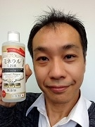 上馬のゴムメーカーが入浴剤開発 天然ミネラル使用で「温泉気分を味わって」