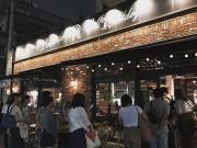 三宿のカフェが3周年記念イベント サーフミュージックやストリートアートも