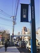 三宿で街路灯の設置式典 シンプルデザインで新たな「三宿ブランド」の発信目指す