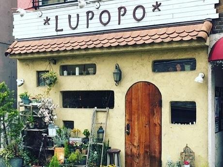 会場となる「LUPOPO」
