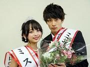 駒澤大学で「ミス・ミスター駒澤」決まる ネットでは「美男美女が多い大学」の声も