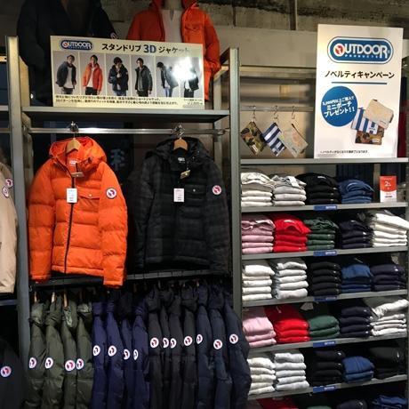 ブランド「OUTDOOR」の製品が並ぶ店内