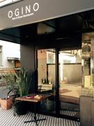 池尻のフレンチ「OGINO」で菜食フルコース 自然食材店とコラボ、ビーガン対応