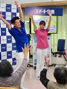 下馬の特養で介護イベント 入居者12人がゆるスポーツ「プラスダンス」参加