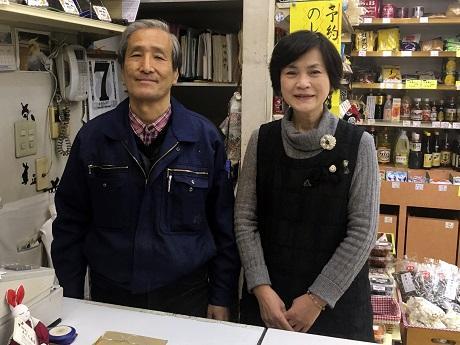 店主の足立春夫さんと、妻の晃巳さん