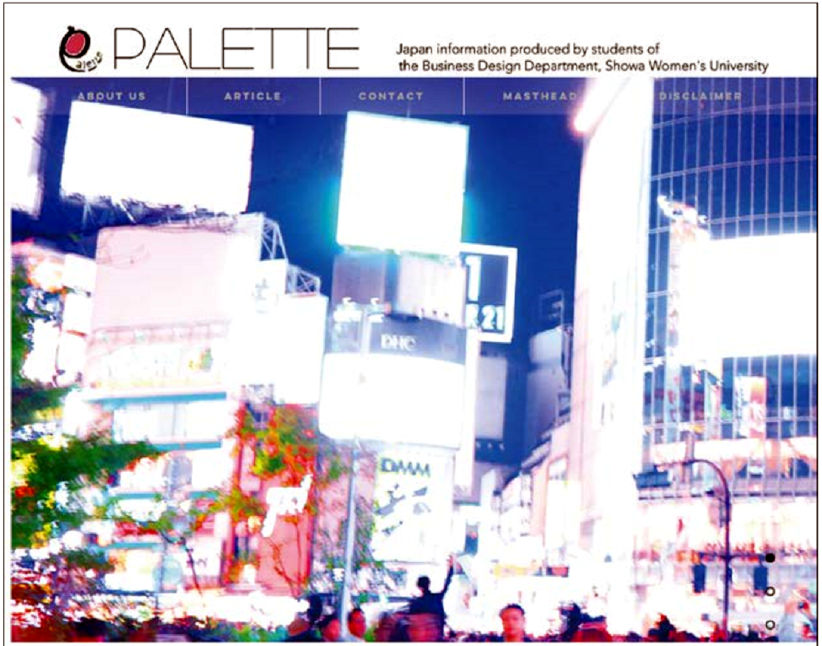 「Palette」のトップページイメージ