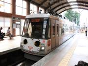 世田谷線で貸し切り「招き猫電車」運行へ 30人を無料招待、SNSでの拡散狙う