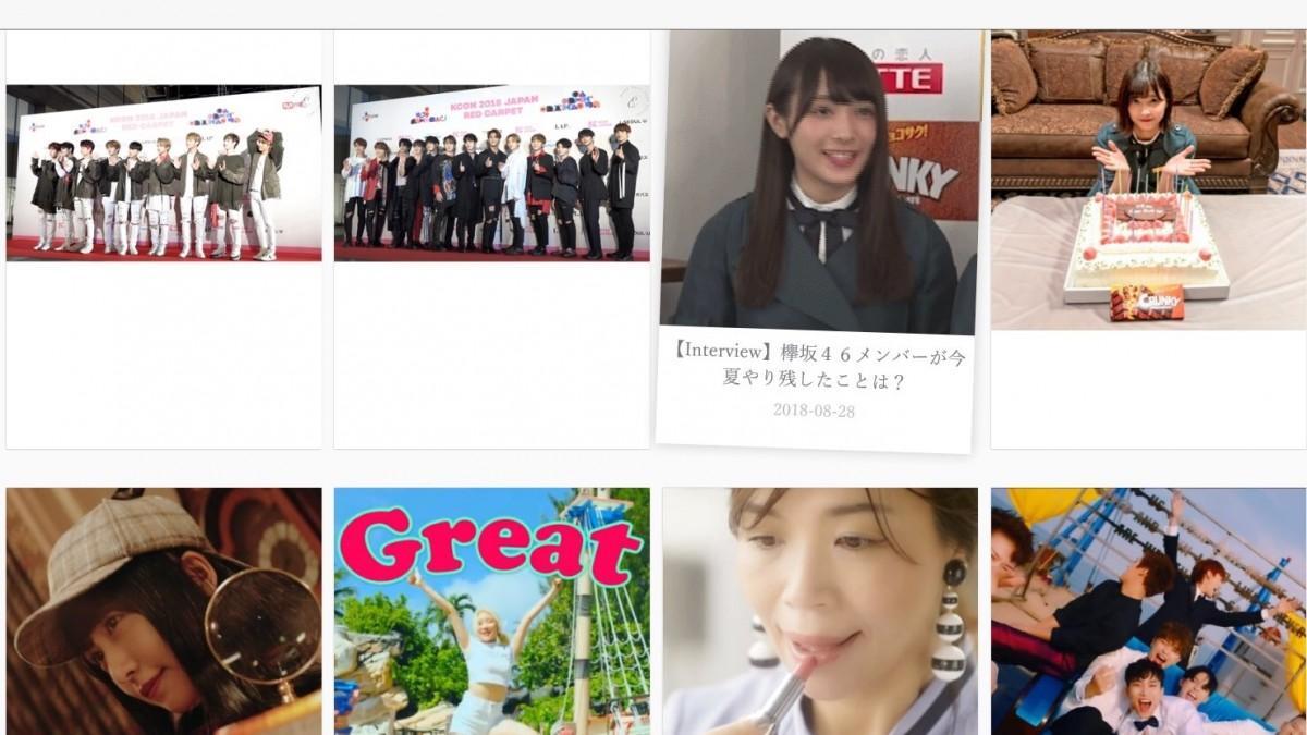 動画ニュースサイト「エトワール」