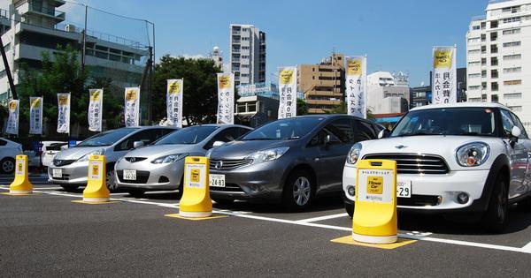 「タイムズカープラス」のサービスを提供する駐車場