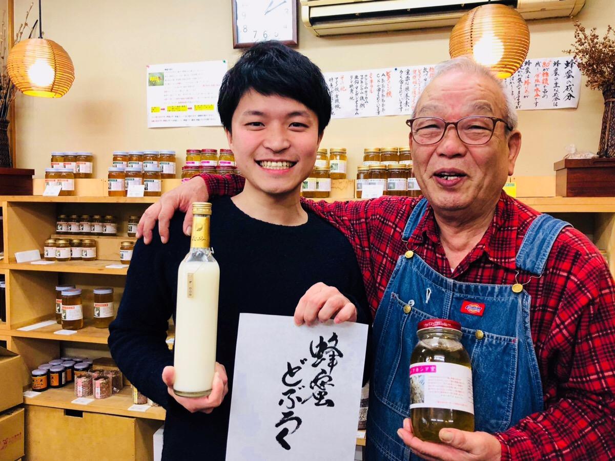 「WAKAZE」醸造担当・杜氏の今井翔也さん(左)と「花めぐみ」代表取締役の吉田幹夫さん(右)