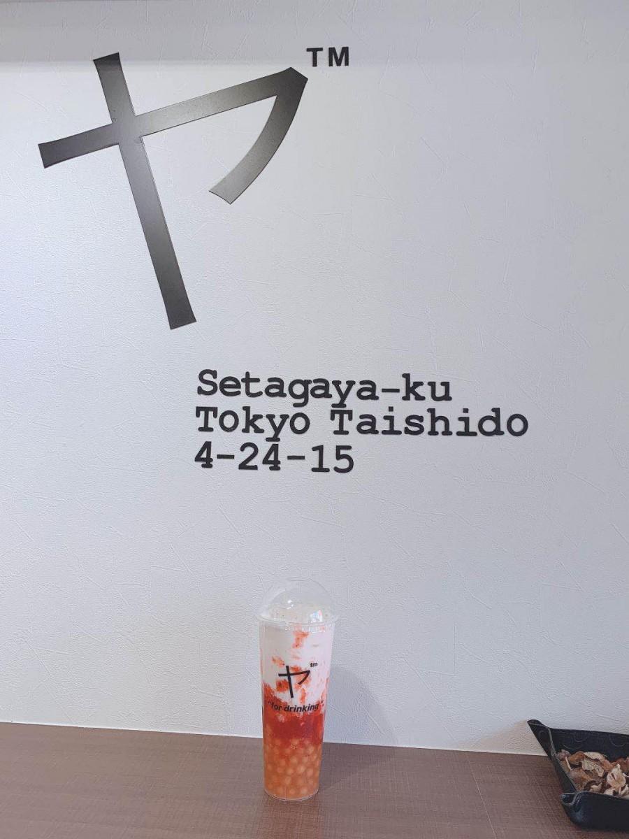 「三茶ヤ」で提供するタピオカドリンク