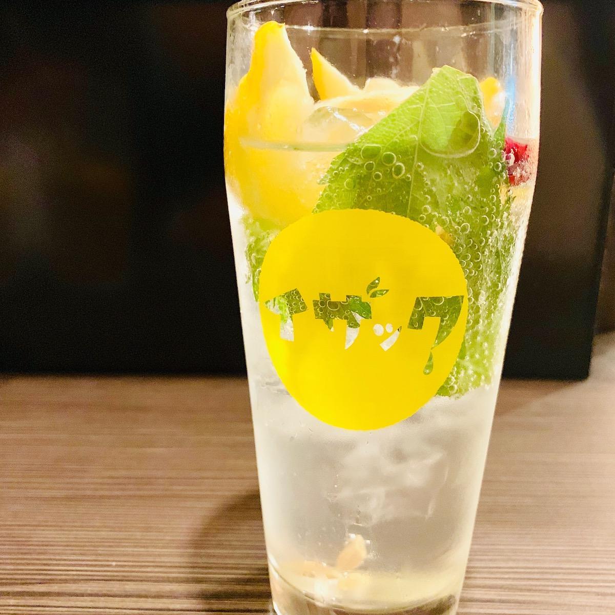 「ピリ辛レモンサワー」(600円)