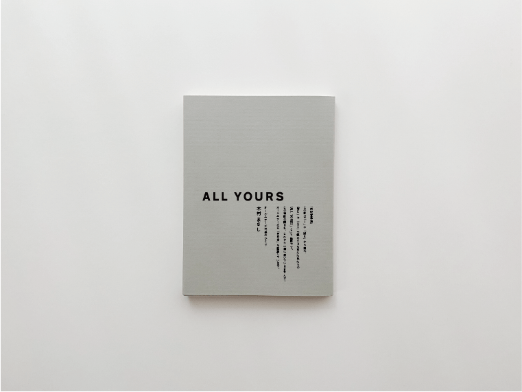 「ALL YOURS magazine vol,1」