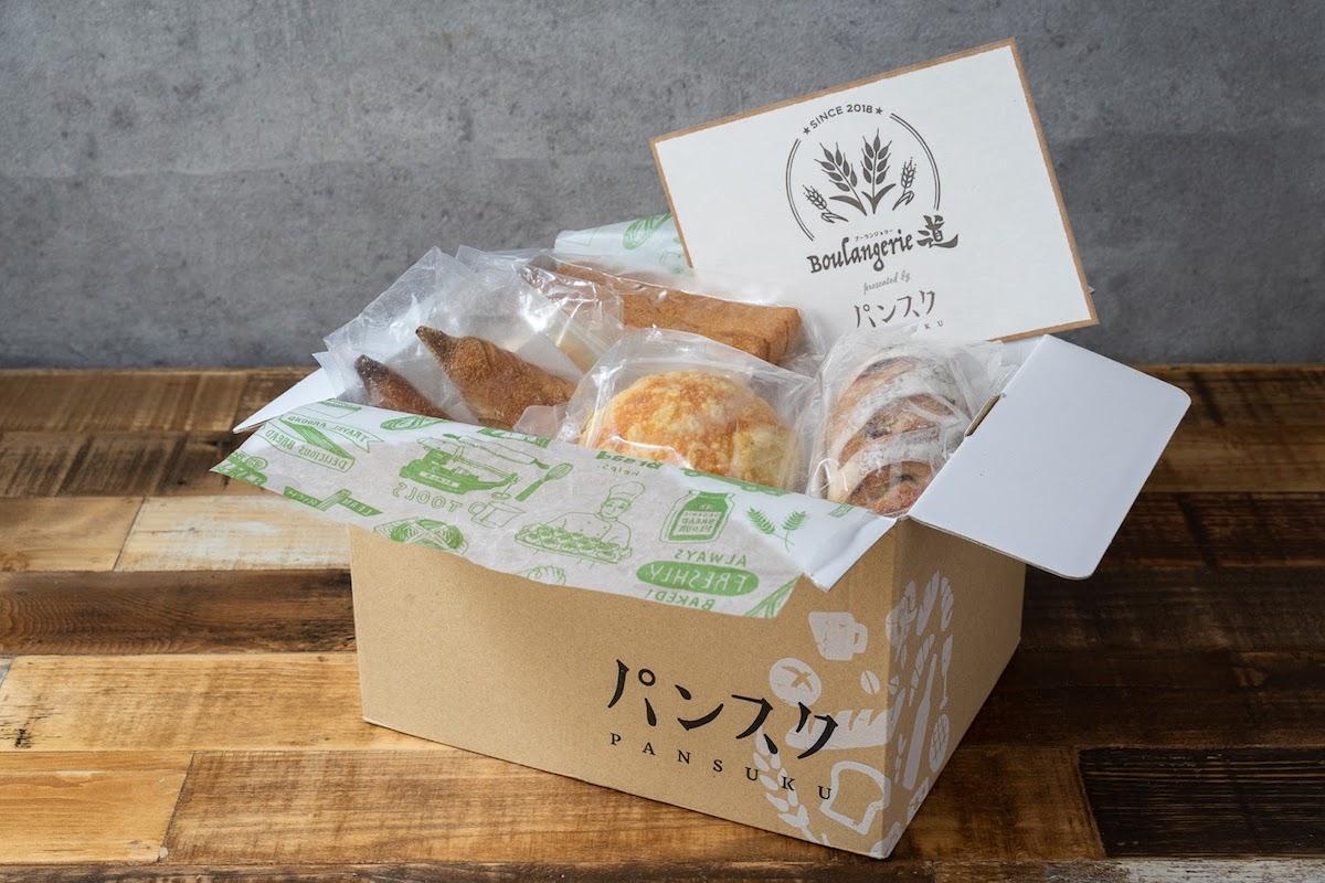 月に一度、全国のどこかのパン店から冷凍パンが届く