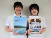 県立高田高校、震災1年で記録誌発行-生徒・教師のインタビューなど