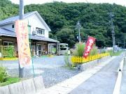 菓子店「みついし」、山田町から宮古・川井に移転-米粉新商品も好評