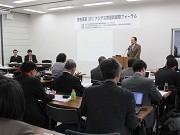 陸前高田でアジア災害復興国際フォーラム-災害時の課題、国内外へ発信