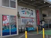 名古屋タカシマヤ「大東北展」、気仙沼・釜石など三陸沿岸グルメ出店