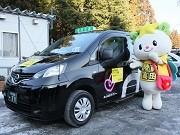 陸前高田で「デマンド交通」開始-地域の足、乗り合いタクシーで