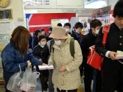 三陸鉄道宮古駅でバレンタインチョコ配布-広島の菓子店からプレゼント