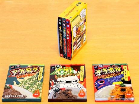 宮古で「DVDボックス風」レトルトカレー、ECサイトで先行発売