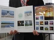 陸前高田の奇跡の一本松がオリジナルフレーム切手に-限定発売