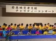 岩泉町で大正琴「扇靖流」チャリティーコンサート、音楽教育向けに寄付も