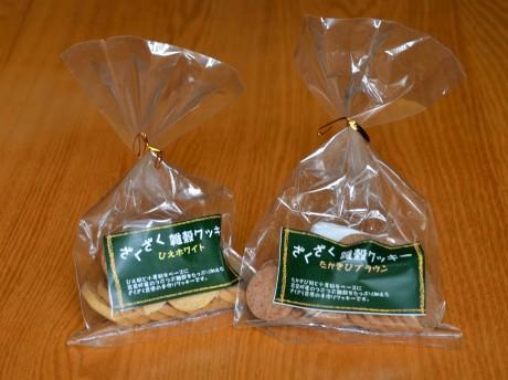 岩泉町産「雑穀クッキー」人気に-伝統的に栽培されてきた地元産の雑穀使う