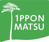 陸前高田「奇跡の一本松」のロゴデザイン決まる-幅広い使用認め被災地PRに一役