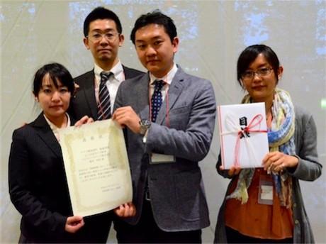 大槌町のアプリ開発「KAI OTSUCHI」、ヨコハマアップス!で最優秀賞