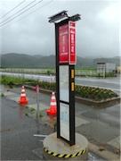 「奇跡の一本松駅」が臨時から常設に-客足衰えず利用高まる