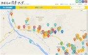 陸前高田にウェブ版「復幸マップ」-スマホアプリも公開予定