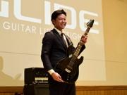 女川から国産ギター「ソード」発売 ギターの表現に新たな可能性
