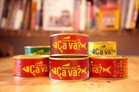 復興缶詰「サヴァ缶」にパプリカチリソース味 シリーズ販売160万個突破